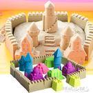 沙灘玩具 太空兒童玩具沙子套裝魔力粘土安...