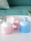 洗面奶打泡器起泡器網紅女發泡洗臉神器泡沫泡泡氣泡起泡瓶打泡杯 時尚潮流