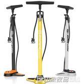 Bee自行車電動車山地車公路車摩托車汽車籃球高壓打氣筒單車配件QM  印象家品旗艦店