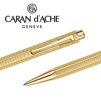 CARAN d'ACHE 瑞士卡達 ECRIDOR 艾可朵都市麥紋原子筆(鍍金) / 支