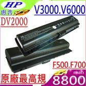 HP 電池(原廠最高規)- PAVILION DV2000,DV2500,DV2800,DV6000,DV6500,DV6600,DV6700,HSTNN-W20