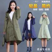 雨衣 時尚雨披成人女士風衣式雨衣好看時髦的分碼雨披旅游出行備用 AW2110『愛尚生活館』