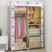 衣櫃加固鋼管簡易防塵防潮組合衣櫥 魔法街