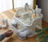 帶鏡子公主化妝品收納盒多層收納架護膚品桌面置物首飾一體收納盒『新佰數位屋』