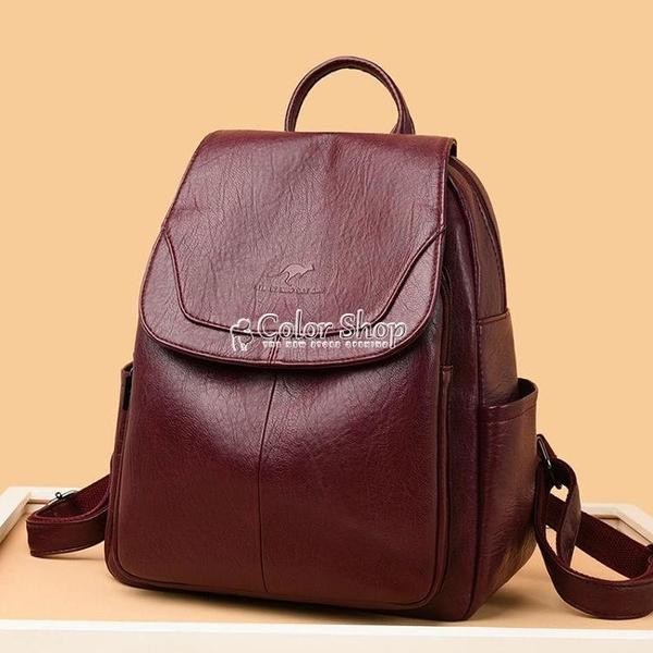 袋鼠雙肩包女韓版百搭大容量女包2021新款休閑軟皮旅行小背包 快速出貨