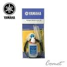 小號保養組 YAMAHA YAC TRMKIT2 (Trumpet Maintenance Kit)【山葉/日本廠/管樂保養】