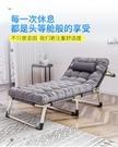 多功能家用折疊床單人辦公室簡易行軍陪護成...