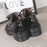 牛津鞋 黑色小皮鞋女厚底2019秋冬新款百搭韓版學生粗跟單鞋加絨英倫女鞋