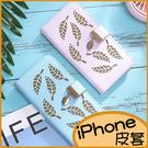 純色葉子皮套iPhone11 Pro m...