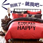 床包組 全棉四件套雙人純棉1.8m床上用品磨毛床品卡通床單