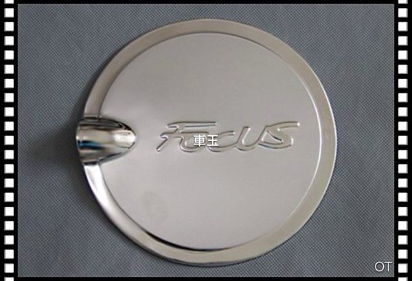 【車王小舖】福特 FORD Focus 四門 五門 油箱裝飾蓋 不鏽鋼油箱蓋 油箱蓋貼
