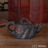 紫砂壺純全手工大號茶壺家用過濾泡茶花茶壺陶瓷功夫茶具   瑪奇哈朵