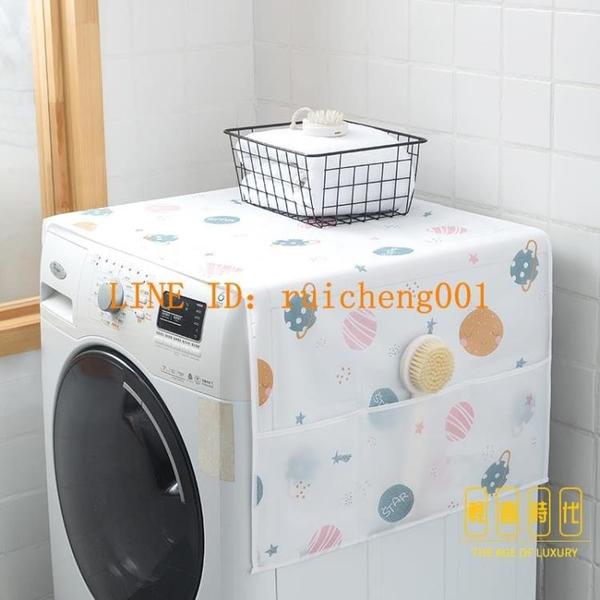 2個裝 冰箱頂蓋布洗衣機罩單開雙開門滾筒式遮塵防灰收納袋【輕奢時代】