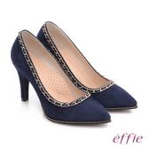 effie 耀眼女伶 絨面羊皮拼接鍊條窩心高跟鞋  藍