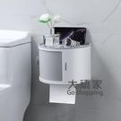 面紙盒 廁所紙巾盒衛生間家用收納捲紙架免打孔壁掛置物架多功能疊層防水