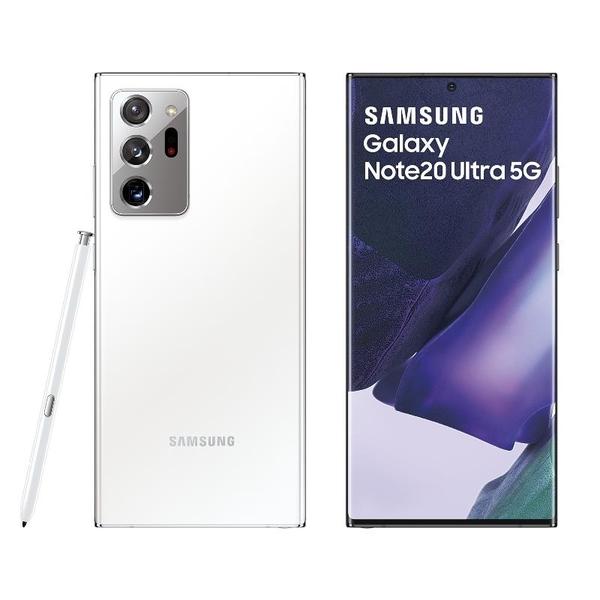 SAMSUNG Galaxy Note20 Ultra 5G 12G/256G 【下殺93折 贈配件大禮包】