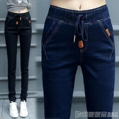修身長褲 牛仔褲女長褲修身顯瘦小腳褲百搭鬆緊鉛筆褲春季新款韓版抽繩女褲 印象家品