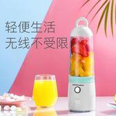 RZ-180V1榨汁機迷你家用果汁機便攜式隨行榨汁杯  居家物語