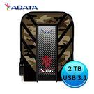 ADATA威剛 HD710 PRO 2TB USB3.1 2.5吋 防水 防塵  外接式硬碟 閃電狼聯名款