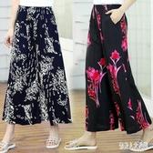 媽媽闊腿褲女新款夏裝中年裙褲時尚寬鬆大碼休閒褲潮女裝 yu5837『俏美人大尺碼』