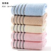 5條裝純棉毛巾吸水洗澡柔軟舒適厚實