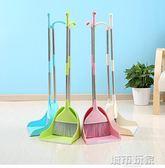 掃把 塑料掃把家用清潔用品地板笤帚組合掃地掃頭發軟毛掃帚大簸箕套裝 igo城市玩家