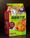 正哲礦鹽蘇打餅 - 香辣百匯380g/袋 (每袋6小包入)
