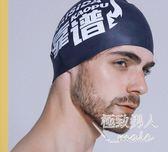 矽膠泳帽男印花時尚款潮男士成人寬松不勒頭SMY6326【極致男人】