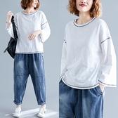 秋裝胖MM純棉長袖t恤上衣女寬鬆竹節棉大碼打底衫