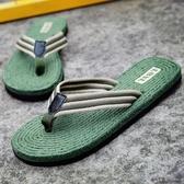 人字拖男潮夏季防滑沙灘鞋學生個性室內夾腳涼拖韓版戶外簡約拖鞋