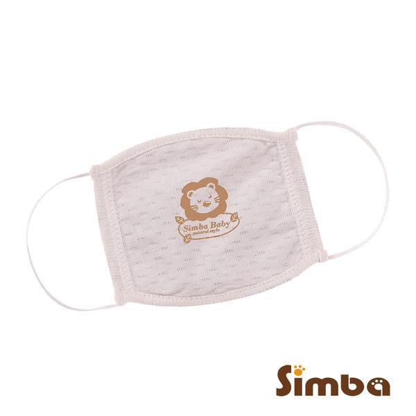 小獅王辛巴 有機棉口罩