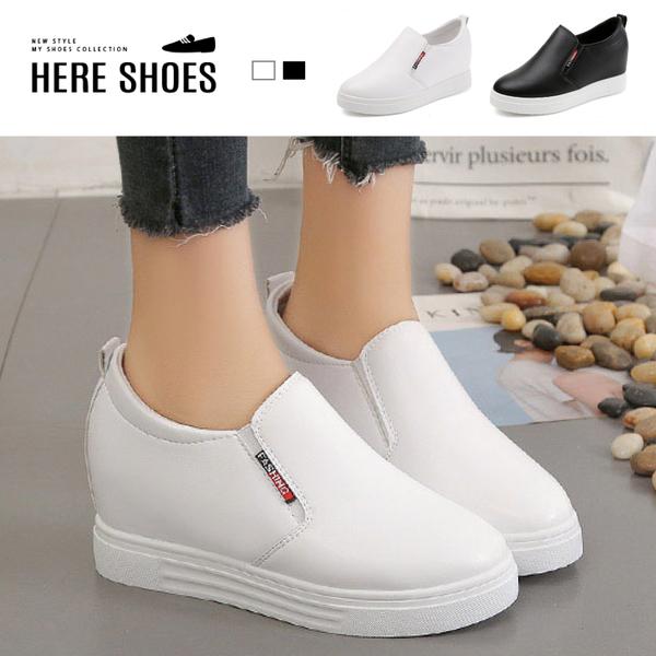 [Here Shoes]零碼36 40 6cm內增高休閒鞋 皮革透氣舒適 圓頭楔型厚底包鞋-KC2010