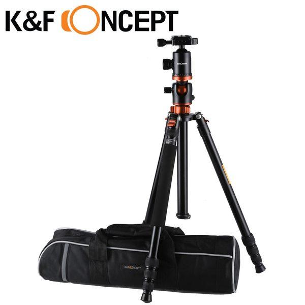 【K&F Concept】TM2534T 鋁合金超輕量多功能三腳架 球型雲台-橘(KF09.030)