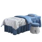 政博新款美容院按摩床品套件4件套美容床罩四件套送4美容配件