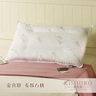 麥飯石枕芯 床上用品 正品單人保健枕