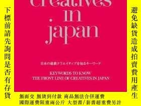 二手書博民逛書店Creatives罕見In JapanY364682 Quotation Bnn 出版2010