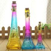 許願瓶品唐 爾鐵塔木塞許愿瓶玻璃漂流瓶 幸運星瓶瓶子創意 珍妮寶貝
