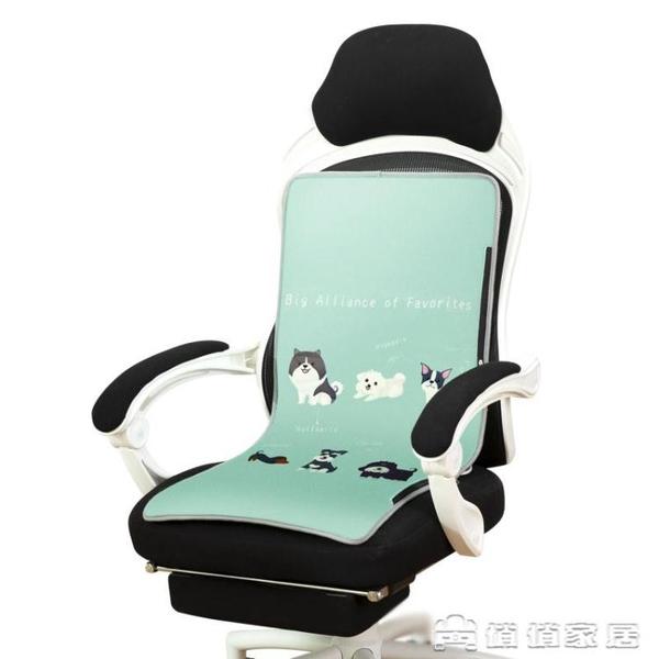 靠背椅墊 坐墊椅子墊家用加熱椅靠背一體電熱坐墊【免運快出】