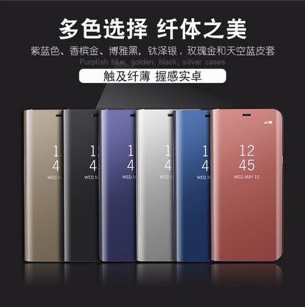 【SZ34】三星s8手機殼s8+手機殼智能s8 plus鏡面皮套智能休眠翻蓋式