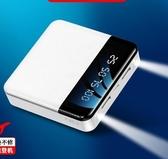 現貨創成達 新款充電寶20000 迷你定制行動電源禮品爆款通用廠家直銷