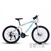鋁合金山地車自行車高碳鋼越野變速男女學生成人越野單車zzy7222『易購3c館』