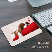 滑鼠墊 玩途滑鼠墊卡通超可愛小號加厚大號廣告定做定制電腦辦公桌墊【快速出貨八五折】