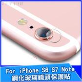 鏡頭保護貼 ixs max ixr ix i8 i7 i6 Note 9 8 S10 9 S8 S7 S6 Edge R11 Plus 鏡頭貼 玻璃貼