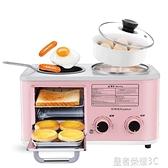 早餐機 多功能早餐機四合一烤面包機家用烤土司三明治機多士爐小型YTL