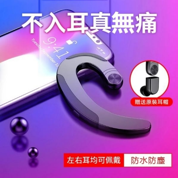 現貨 藍芽耳機無線迷你耳塞式骨傳導概念蘋果單耳手機通用入耳開車運動 全館免運 雲朵走走
