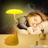 可充電小夜燈插電睡眠臥室床頭創意浪漫嬰兒寶寶喂奶暖光台燈igo 印象家品旗艦店