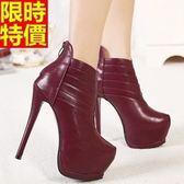 短靴 高跟女靴子-個性別緻流行個性休閒2色66c33[巴黎精品]
