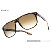 RayBan 太陽眼鏡 RB4147 71051 (琥珀色) 60mm 經典時尚大框墨鏡 # 金橘眼鏡