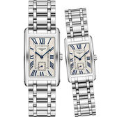 LONGINES 浪琴 DolceVita 獨立小秒針石英對錶/情侶手錶-銀/26+21mm L57554716+L52554716