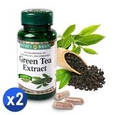 【買一送一】自然之寶綠茶菁萃膠囊 100顆/瓶 效期2022/01
